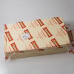 Aggenstein Emmentaler 45% i. Tr.   Artikelnummer-- Verpackungseinheitca 25,0 kg